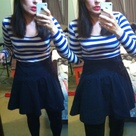 Navy Striped Skirts