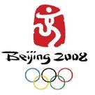 Logo of the Beijing Olympics in 2002.