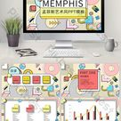 Memphis art colorful fashion style project plan PPT template | PowerPoint PPTX Free Download - Pikbest