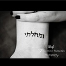 Tattoos In Hebrew