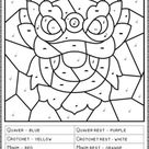 Chinese New Year Music Lessons 12 Chinese New Year Music Colouring Pages