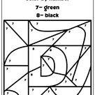 i spy worksheet for preschool i spy worksheet for kindergarten