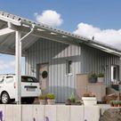 FlyingSpace mit Holzfassade und Carport | SchwörerHaus