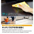 キッチンマット 拭ける 240 80 防水 撥水 滑り止め ビニール クリア