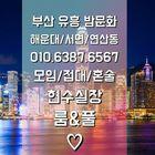 김현수 instagram Account