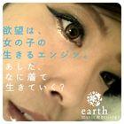 Nozomi Sakai instagram Account