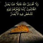 أوقات نهى الرسول صلى الله عليه وسلم عن الصلاة فيها All About Islam Allah Islam