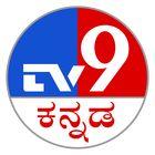 TV9 Kannada instagram Account