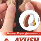 Ayush speech and hearing aid clinic