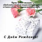 Татьяна Pinterest Account