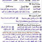 R Al Zadjali