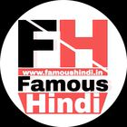 Famous Hindi's Pinterest Account Avatar