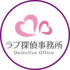 ラブ探偵事務所 - 探偵/興信所/浮気調査 -