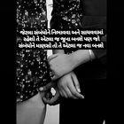 Priyanka Kapadiya instagram Account