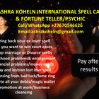 ~[]POWERFUL LOVE SPELLS IN UK+27670546626~PAY AFTER Pinterest Account