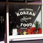 Korean Food by Allegaartje Pinterest Account