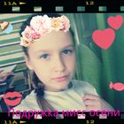 Виктория Pinterest Account