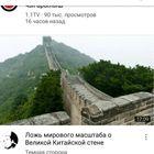 Nuk Nuko instagram Account
