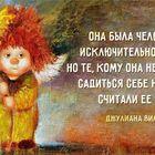Юлия ЛиЯ Pinterest Account