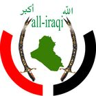 ALL _ IRAQI instagram Account