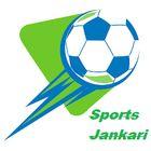 Sports Jankari