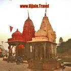 Ujjain MP Pinterest Account