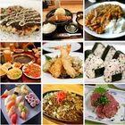 ILoveJapaneseFood Pinterest Account