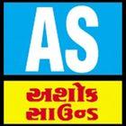 Ashok Sound Pinterest Account