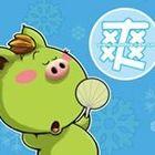 洁瑜 胡's Pinterest Account Avatar