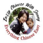 Eazzychinese | Chinese Food Recipes | Chinese Language's Pinterest Account Avatar