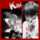 Kai (카이) Exo (엑소) Pinterest Account