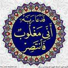 Faisal Hussain Mirza Pinterest Account