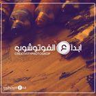 تحميل باترن زخارف إسلامية Pattern Background Patterns Pattern Beautiful Arabic Words