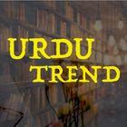 Urdu Trend Pinterest Account