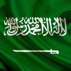 Ahmad Basmeah Pinterest Account