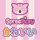 SpreePicky Pinterest Account