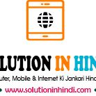 Solution In Hindi