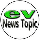 ev News Topic Pinterest Account