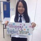 Shu Huan Pinterest Account