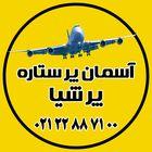 Asemane Por Setareh Pershia Pinterest Account