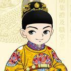 Glen Gao's Pinterest Account Avatar