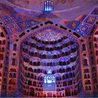 IranView Pinterest Account