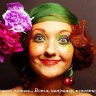 Kvit ka Pinterest Profile Picture