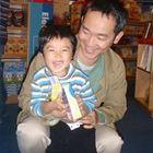 John Hsieh instagram Account