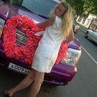 Elwira Gilcoine Pinterest Account