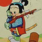 Japan War Art Pinterest Account