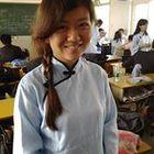 Emmeline Lee Pinterest Account
