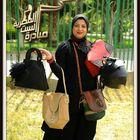 Iman Pinterest Account