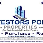Investors Point Properties