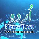 Urdu news post Pinterest Account